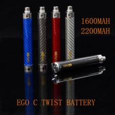 Battery Carbon Fiber Twist 1600mAh